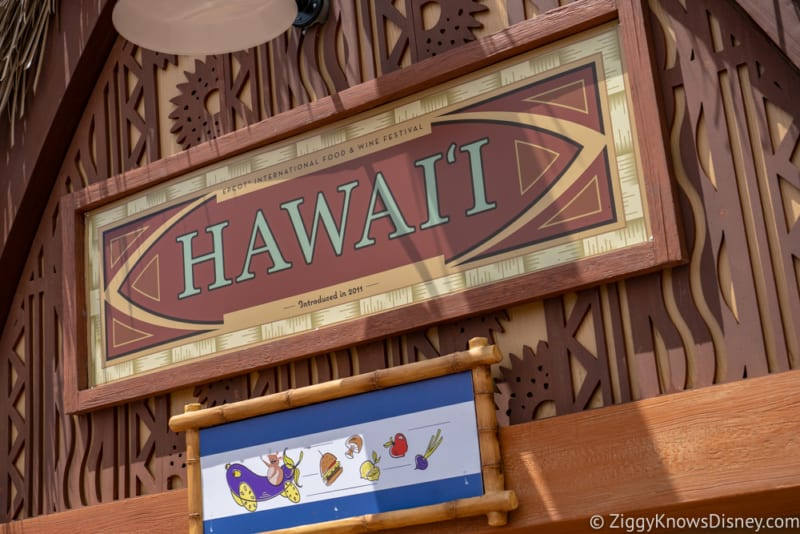 Hawaii Review 2018 Epcot Food and Wine Festival sign