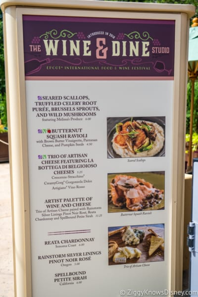 Wine and Dine Studio Review 2018 Epcot Food and Wine Festival