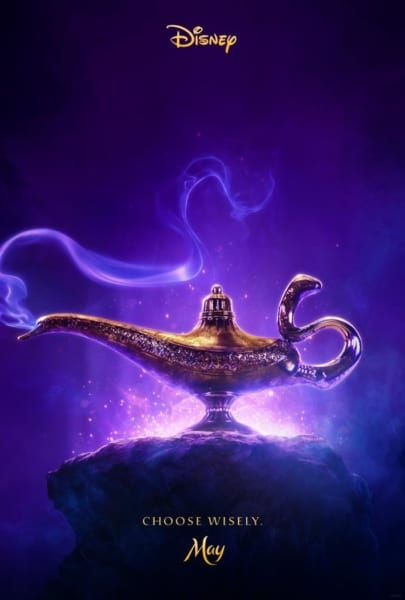 New Aladdin Teaser Poster and First Look Coming Tomorrow