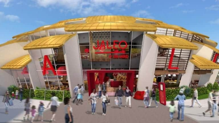 Jaleo concept art Disney Springs