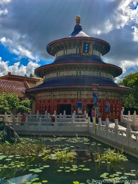 China pavilion in Epcot's World Showcase