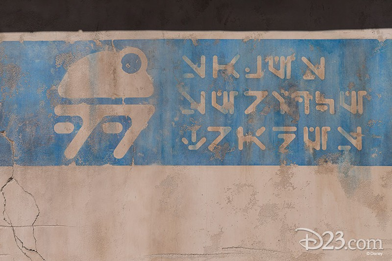D23 Star Wars Galaxy's Edge Photos Theming Details Aurebesh