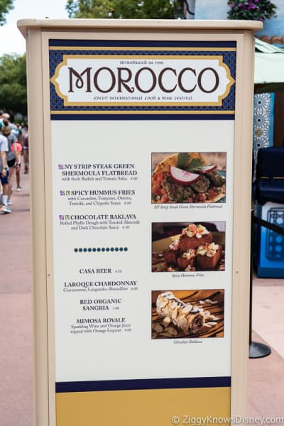 2019 Epcot Food and Wine Festival Menus Morocco