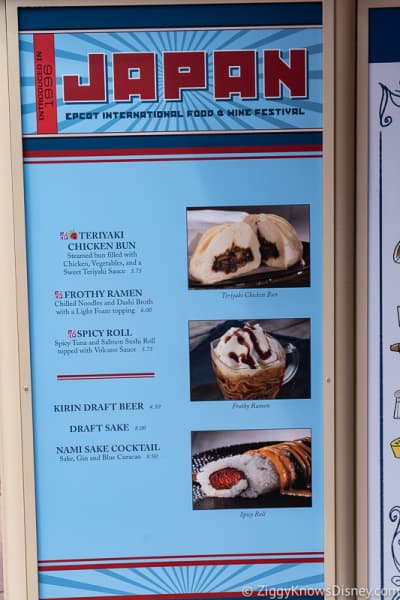 2019 Epcot Food and Wine Festival Menus Japan