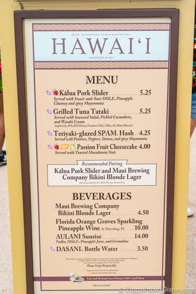 Epcot Food and Wine Menus 2019 Hawaii