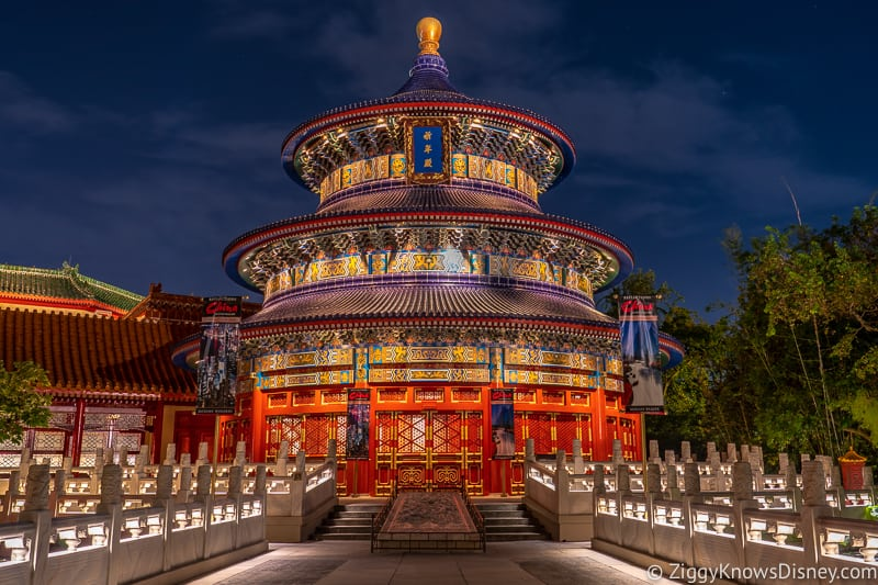 Temple of Heaven at night in China pavilion Epcot