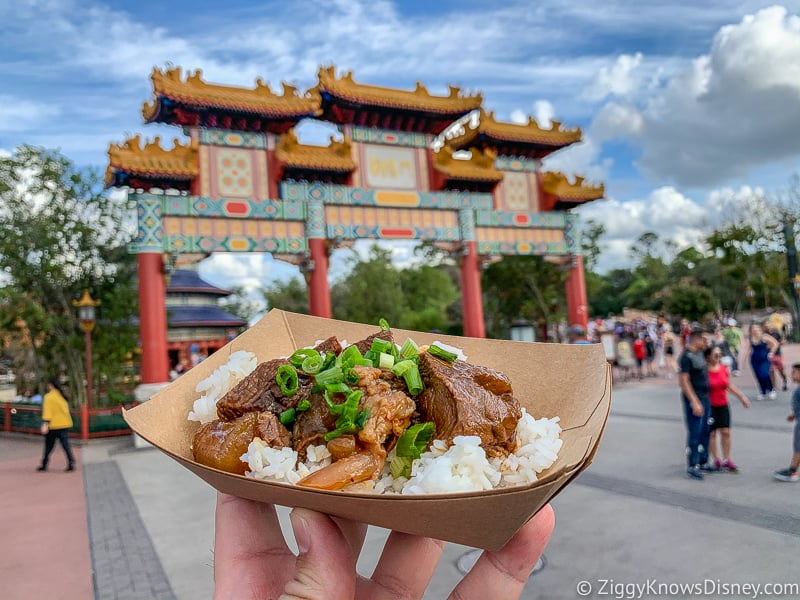 China pavilion Epcot Flower and Garden