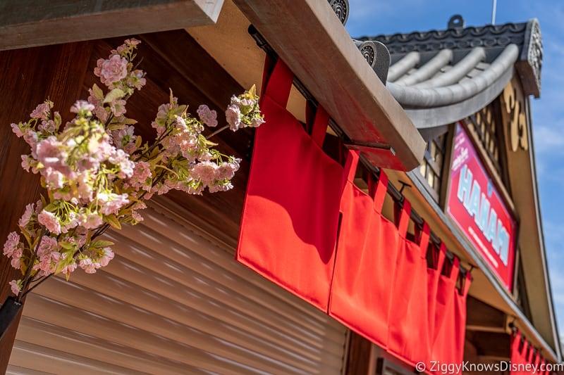 Hanami booth Epcot Flower and Garden Festival