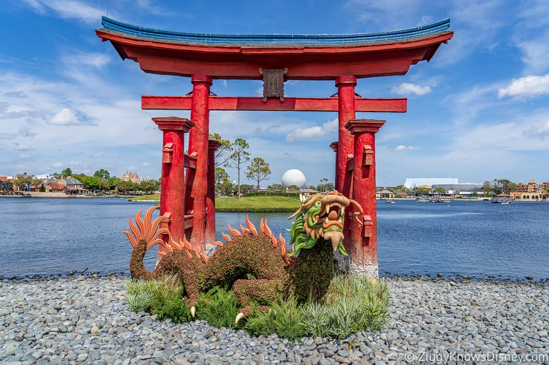 Japan Gate with Dragon topiary Epcot Flower and Garden Festival