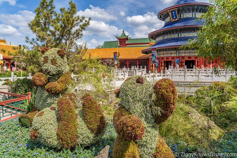China Pandas Topiaries Epcot Flower and Garden Festival