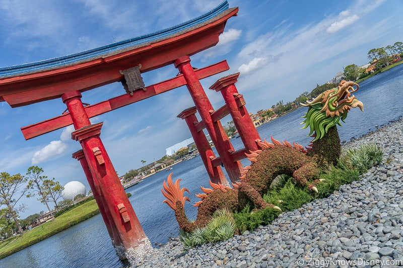 Dragon Japan Topiary Epcot Flower and Garden Festival