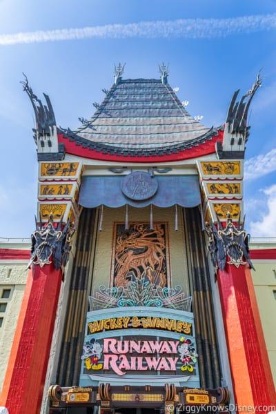 Mickey and Minnie's Runaway Railway Chinese Theater