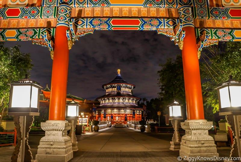 EPCOT China pavilion reservations