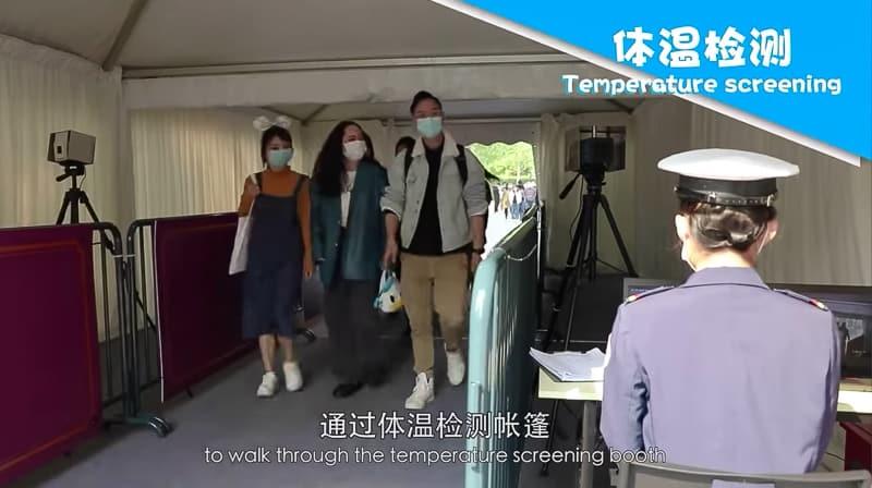 Shanghai Disneyland Temperature screening