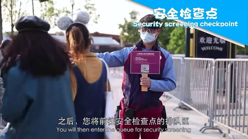 Security Screening checkpoint