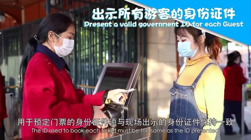 Valid Government ID Shanghai Disneyland Reopening Procedures