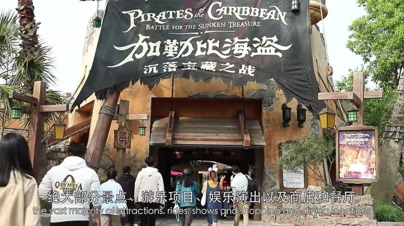 Shanghai Disneyland Reopening Procedures
