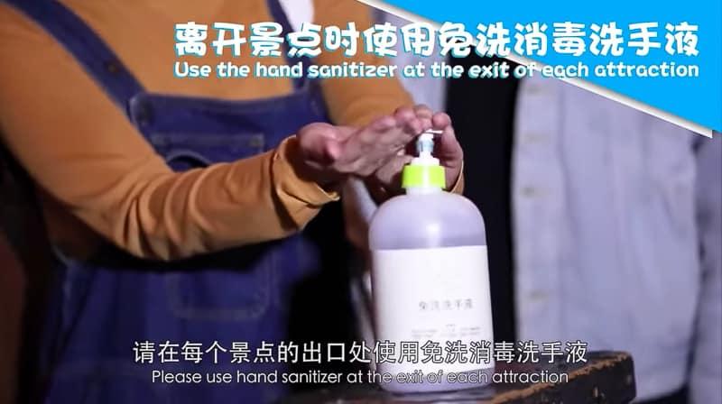 Using Hand Sanitizer at each attraction in Shanghai Disneyland