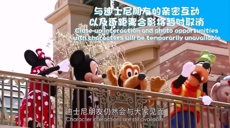 Shanghai Disneyland Reopening Procedures character interactions
