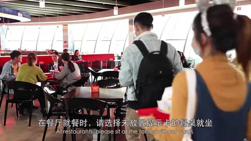 Shanghai Disneyland Dining after reopening