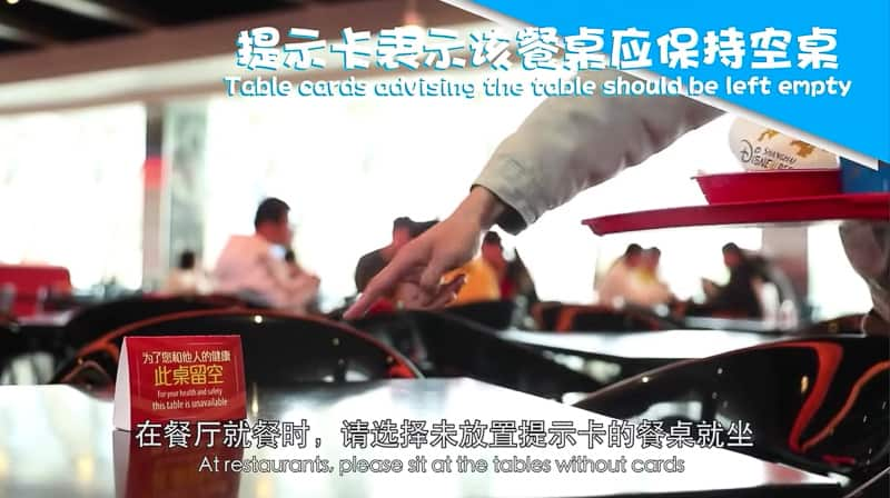 New guidelines for eating in Shanghai Disneyland