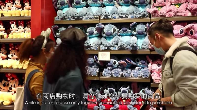 Shopping for merchandise Shanghai Disneyland Reopening Procedures