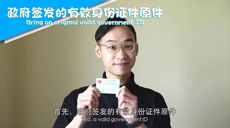 Valid Government ID