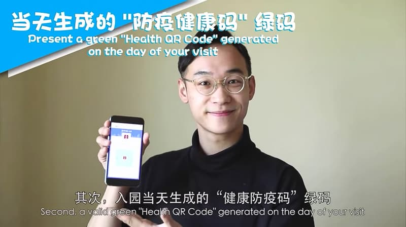 Health QR code for Shanghai