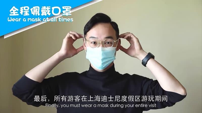 Shanghai Disneyland wearing masks