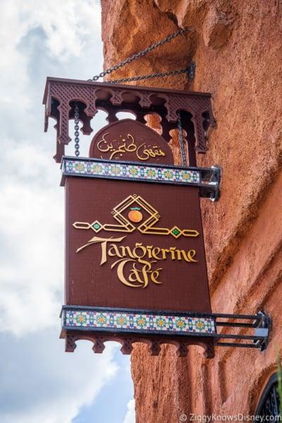 Tangierine Cafe Morocco pavilion EPCOT
