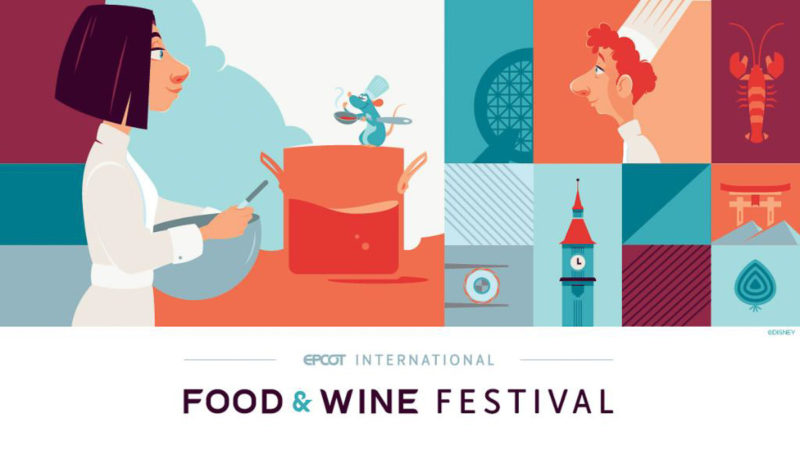 2021 EPCOT Food and Wine Festival