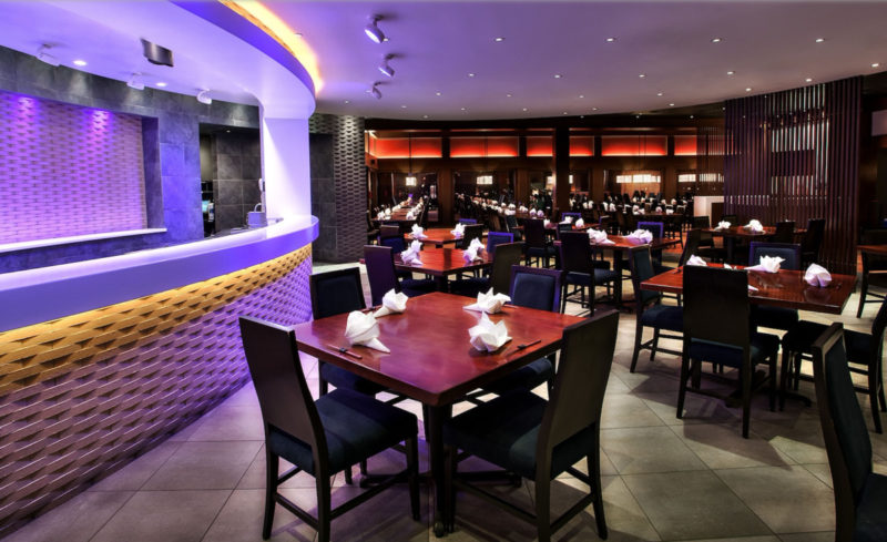 Tokyo Dining EPCOT Restaurants