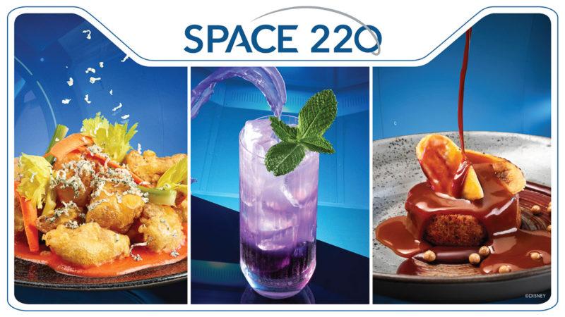Space 220 EPCOT Menu items
