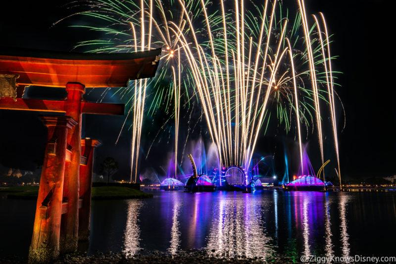 Disney Harmonious in EPCOT
